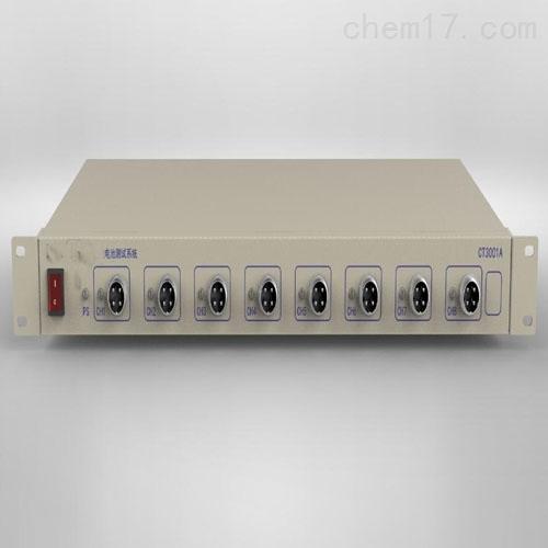 微量程电池测试系统