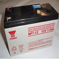 NP7-12汤浅蓄电池