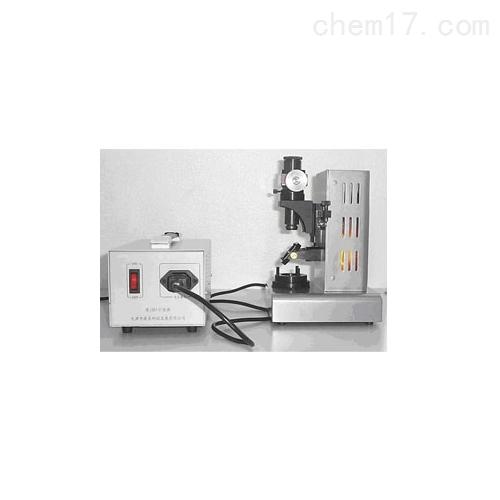 牛顿环实验装置