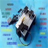 YLS-Q10G静脉可视大鼠尾注固定器