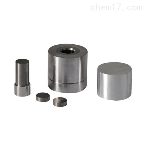实验室圆柱形硬质合金压片模具