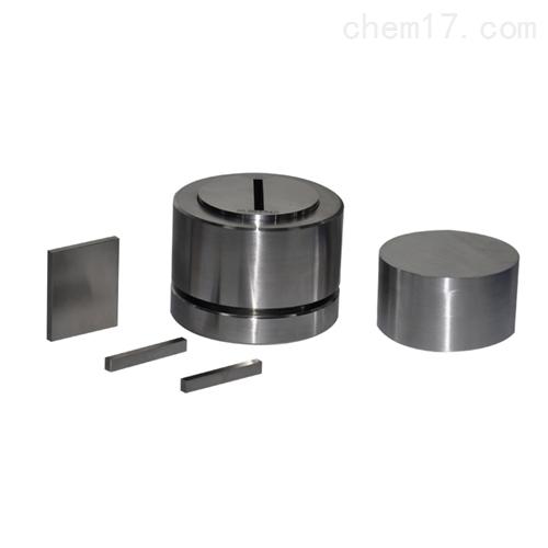 实验室21-40mm方形开瓣模具