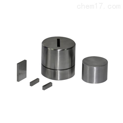 宽11-20mm普通方形模具
