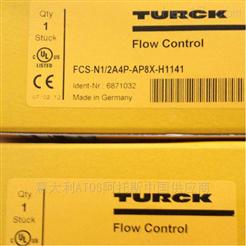 图尔克FCS-N1-2A4P-AP8X-H1141现货促销