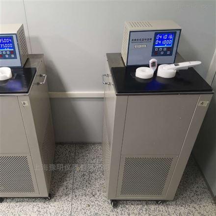 高精度恒温循环水槽 黑体低温恒温水槽油槽