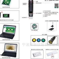 Insize數碼顯微鏡ISM-PM600S