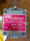 VSE齒輪流量計安裝說明