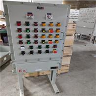 落地式防爆电控柜生产厂家