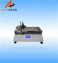 AT-TB-1101热熔胶涂布试验机