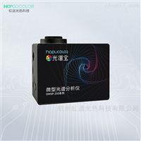 OHSP250工业产线智能485通讯照度色温波长测试仪