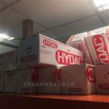 HYDAC賀德克濾芯0850R001ON現貨原裝