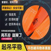 聚酯防割涤纶扁平吊带