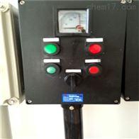 FZC-S-A2D2三防操作柱