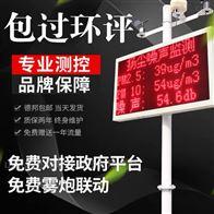 FT-YC08扬尘监测设备生产厂家