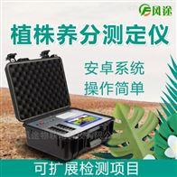 FT-ZY20植株养分测定仪品牌