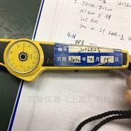 麦考特MikroTest涂镀层测厚仪应用说明