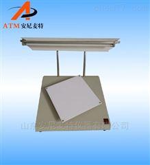AT-CAAT-CA纸张尘埃测试仪