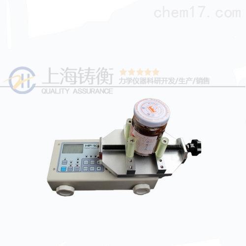 上海檢測瓶蓋開合扭矩測試儀多少錢