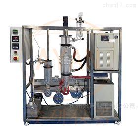 刮膜式分子蒸餾AYAN-F60離心式薄膜蒸發器