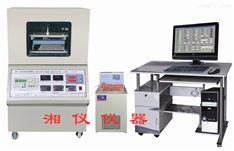 全自动双平板导热系数测定仪(护热平板法)