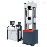 WES-600B数显式液压万能试验机