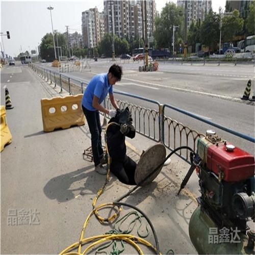 揭阳市水下堵漏公司潜水作业队