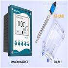 innoCon 6800CL余氯分析儀