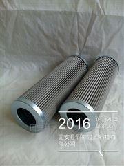 PI8415DRG60马勒液压油滤芯