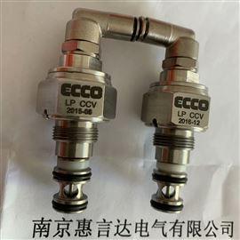 4215720010堵头具备能力VEIT加热电阻器4133010180