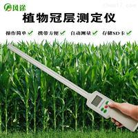 FT-GC10植物冠层测量仪