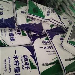 山东英轩无水柠檬酸厂家价格