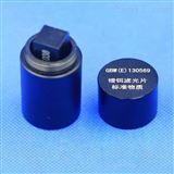 GBW(E)130569镨铒滤光片标准物质