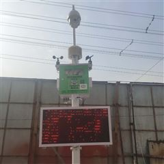 OSEN-6C新疆环境局把控扬尘在线监测网格管理
