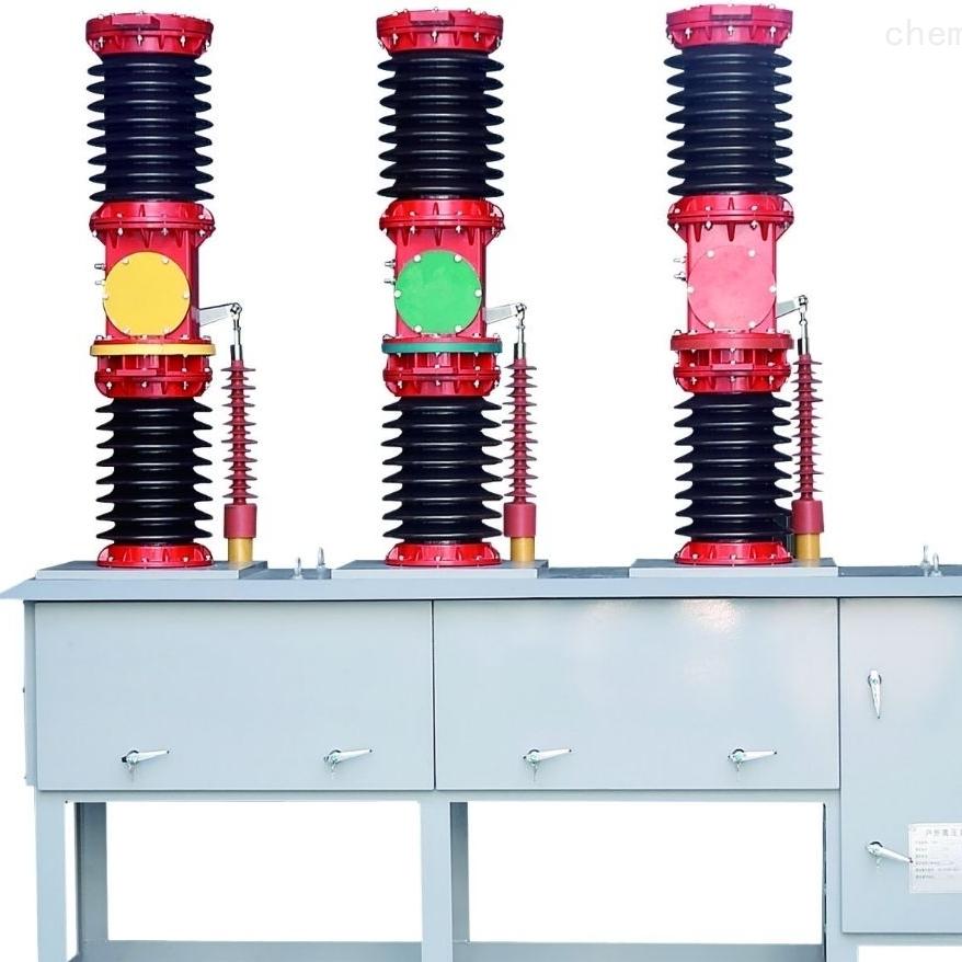 厂家户外智能35KV高压真空断路器成都
