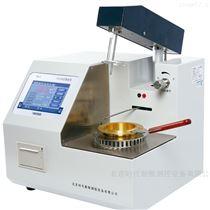 TP1050露点仪生产厂家露点监测仪参数