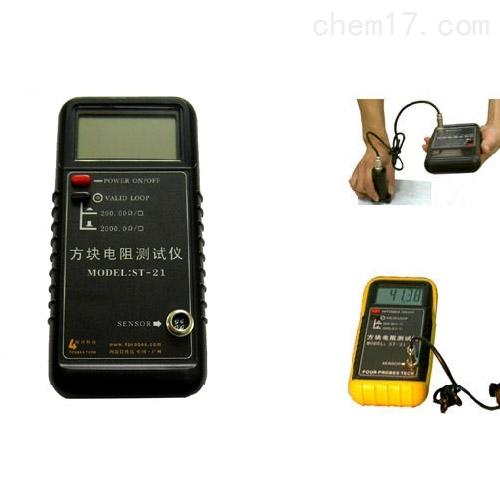 方块电阻测试仪