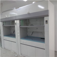 化妆品实验室通风系统