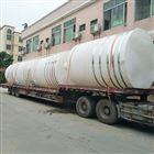 25吨减水剂母液复配罐