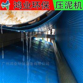 压干机污泥干化设备