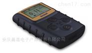 BG2020辐射仪、个人剂量报警仪、0-9999mSv