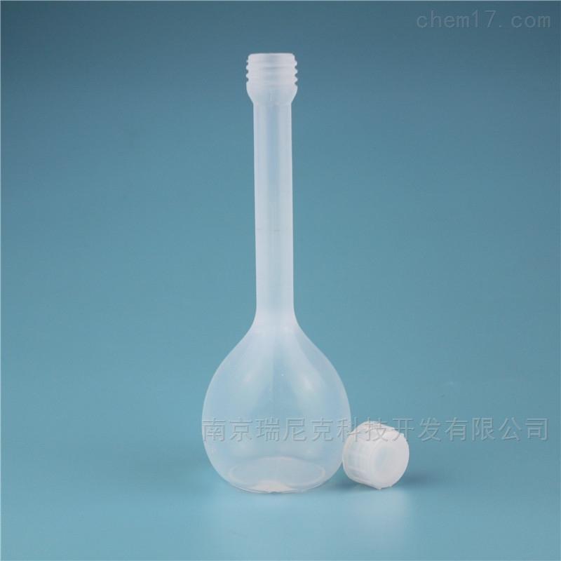 特氟龙 FEP容量塑料瓶 容量瓶定容