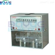 石英亚沸蒸馏水器价格