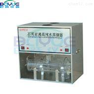 BYFZ-I石英亚沸高纯水蒸馏器