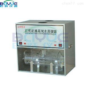 全石英玻璃亚沸蒸馏水器
