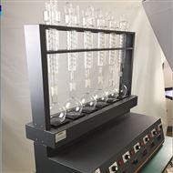 BA-ZL6B水质分析一体化万用蒸馏仪挥发酚
