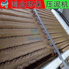 脱水设备制砂泥浆干堆设备 沙石厂泥水固液分离机