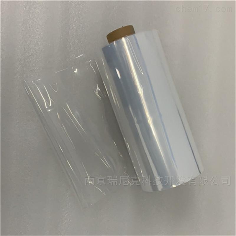 FEP薄膜多种规格厂家定制