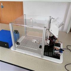 斯金纳实验系统