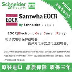 韩国三和EOCR-SDA电动机保护器