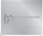 日本三豐530系列標準型游標卡尺